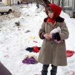 Бездомные. Москва 1997 год