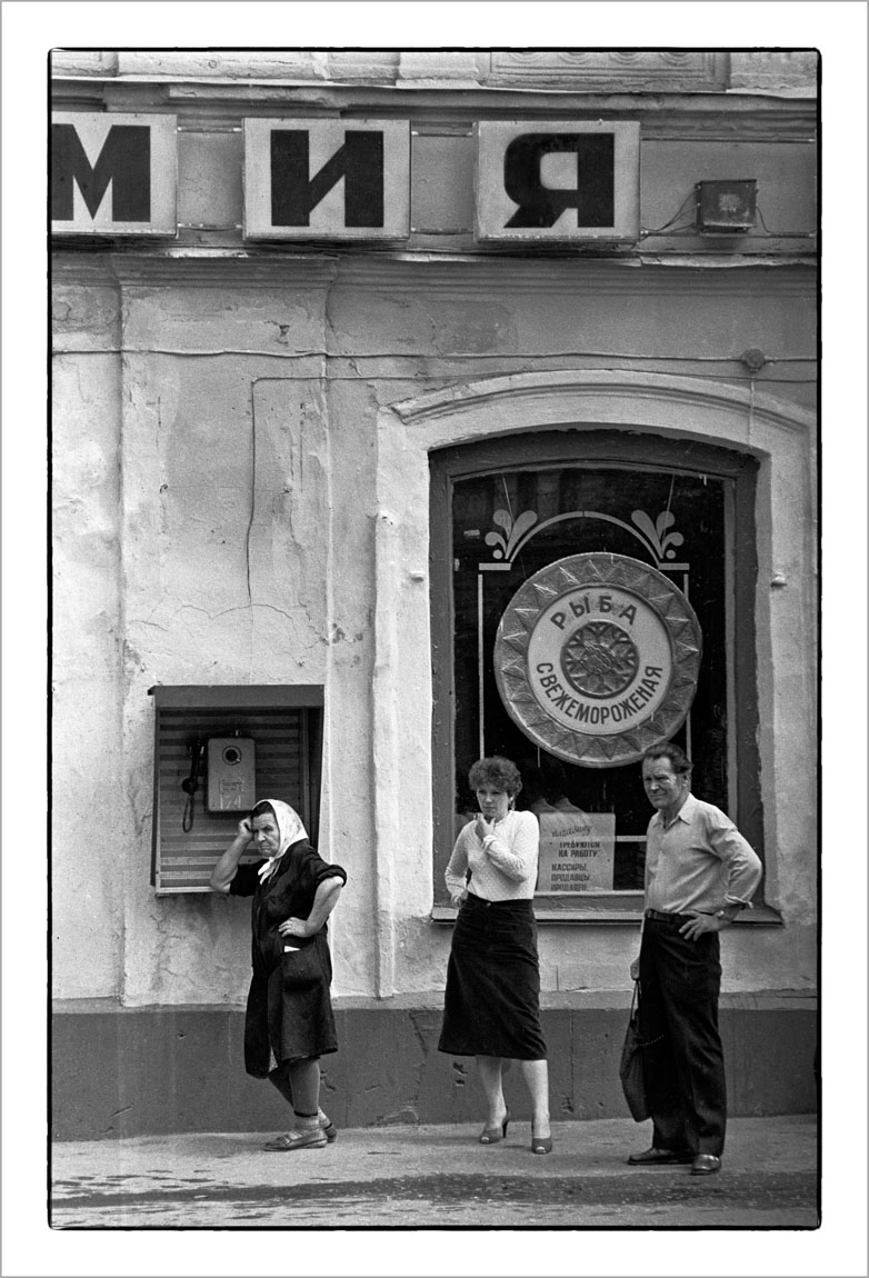 Ч/б отпечаток 30 x 40 см. с подписью автора. B/W print 30 x 40 cm signed by the author.